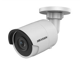 Hikvision Network Bullet Camera 8MP